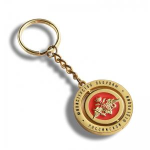 China Custom Metal Trolley Coin Keyring , Mini Turbo Keychain Double Sided Printed on sale