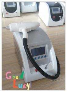 China Mini Q - Switched ND Yag Laser Tattoo Removal For Female Salon on sale