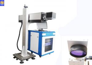 China 3D Dynamic Focusing Co2 Fiber Laser Marking Machine RF Laser Tube For Paper Leather Wood Clothing on sale