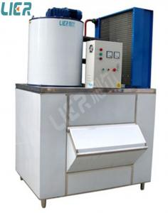 China 2 Ton Daily Output Commercial Flake Ice Machine With Ice Storage Bin on sale