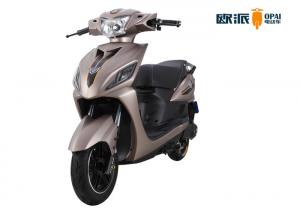 China Brown Electric Motor Bikes , Powerful Electric Motorcycle For Adults on sale
