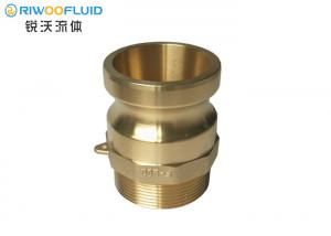 China 1/2-4 Brass Camlock Coupling , 6 Inch Camlock Fittings CW614N Forging Copper Material on sale