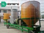 Mobile dryer (particulate fuel/coal/natural gas/gasoline, etc.)