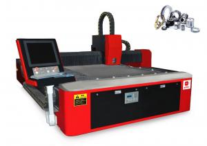 China Metal Fiber CNC Laser Cutting Machine For 5mm Carbon / Stainless Steel on sale
