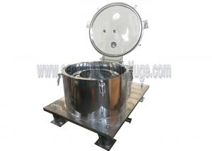 China Jacketed Flooded Vertical Centrifuge For Closed Loop Alcohol Extraction System on sale