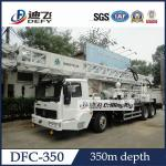 China Max. 350m truck mounted drilling machine for water well used DFC-350 Drilling Rig Machine wholesale