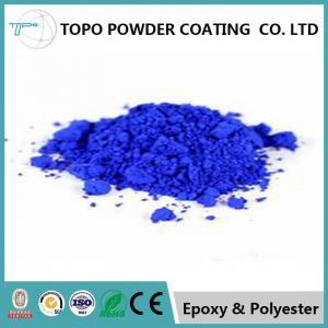 China Textured Marine Powder Coating, RAL 1005 Color Protective Powder Coating on sale