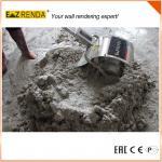 China Portable 9.8kg Concrete Construction Equipment Without Concrete Mixer Pump wholesale