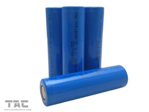 China High Power ICR18650 3.7V 2600mAh 9.62Wh Lithium Ion Cylindrical Battery on sale