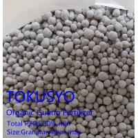Granular 4mm Total P2O5 30% Brown Organic Guano Fertilizer For Agriculture