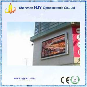 China P12.5 outdoor flexible led displays board on sale