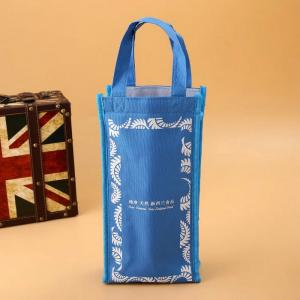 China Miniature Wine Non Woven Fabric Bags With Different Pictures Water Resistant on sale