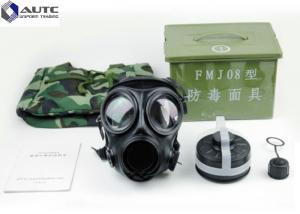 China Emergency Military Face Mask Full Protection Long Duration Gas Proof on sale