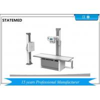 China Ground-Based Digital High Frequency X-Ray Radiography System For Medical STT-F50DR-A on sale