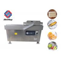 China Sausage Fresh Automatic Vacuum Packing Machine Fruit Vegetable Package on sale