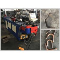 Multi Layer Mould Metal Pipe Bending Machine , Automatic Tube Bender For Wheel Chair Manufacturing