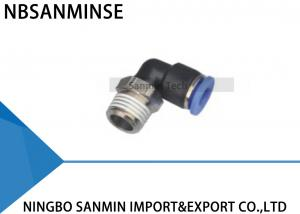 China PLN Plastic Pneumatic Parts Push In Air Male Elbow Fitting Quick Connect Components Sanmin on sale