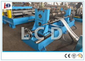 China Blue Color Steel Coil Slitting Line Machine Vertical Cutting 1300mm Coil Width on sale