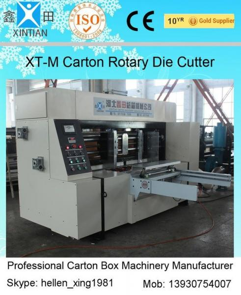 Corrugated Colorful Carton Rotary Die-Cutting Machine For Die