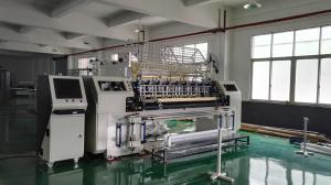 China computerized lock stitch multi needle quilting machine for quilt on sale