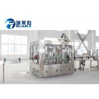 China Carbonated Drink Glass Bottle Filling Machine Beverage Juice Filling Line on sale