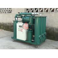 China PLC Automatic Controlling Insulation Oil Purifier With Vacuum Oil Degasifier on sale