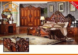 Quality Luxury Cheap Price Elegant Wood Classic Vintage 2016 New Design  Antique Roman Style Bedroom Furniture