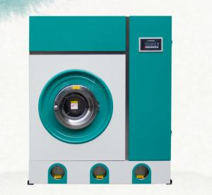 China Computer Control Industrial Dry Cleaning Machine , Cloth Dry Cleaner Machine 8kg on sale