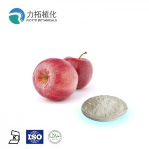 China Natural Fruit Extract Organic Plant Powder Polyphenols 50% / 70% / 75% Antioxidant on sale
