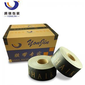 China custom printed kraft paper tape with company logo on sale