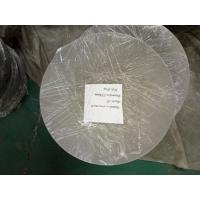 Circular Extruder Screen, Multilayer Extruder Screen, Extruder Screen for Plastic & Rubber Processing Machinery