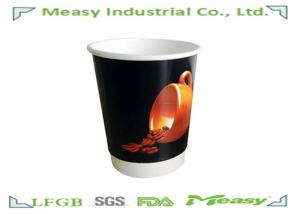Quality 8OZ , 300CC , Personalized Printed Coffee Paper Cups Good Insulation Black for sale