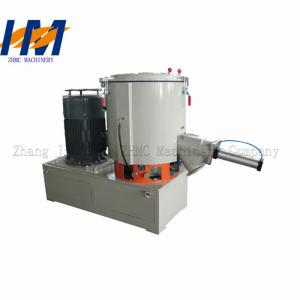 China Agricultural Chemicals Plastic High Speed Mixer , PP PE PVC Compounding Mixer on sale