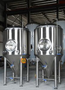 China small 500l 700l stainless steel cone fermenter on sale