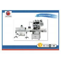 Customized Shrink Wrap Packaging Machine / Full Automatic Marking Machine 180V 1.5KW