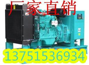 China The latest model of diesel generator set on sale