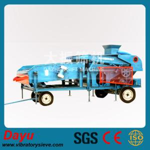 China Seed Cleaning Machine of Farm Machinery on sale