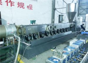 China 120 Mm Plastic Recycling Single Screw Extruder With Water Ring Pelletizing System on sale