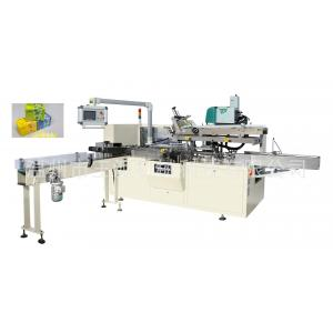 China Automatic Bagging Machine Pouch Packaging Machines on sale
