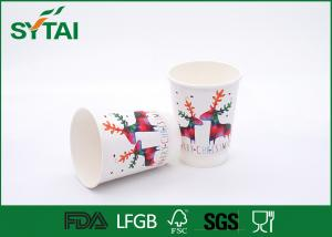 China White Custom Logo Insulated Disposable Double Wall Paper Coffee Cups For Christmas on sale