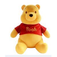 Genuine Disney Winnie the Pooh doll valentine gift