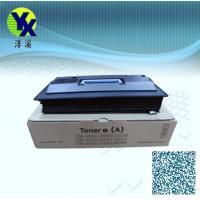 Toner Cartridge KM3035 Compatible for  Kyocera Mita KM3035/4035/5035/4030/2530 - Manufacturer