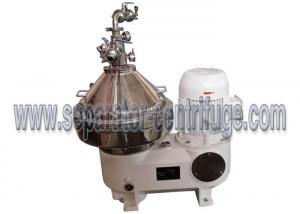 China Durable Fully Automatic Disc Stack Centrifuges For Cold Pressed Coconut Oil Extraction supplier