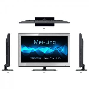 China 19 inch PIP / POP Aspect Ratio 16:9 Wide Screen LED Backlight LCD TV Slim LED TV on sale