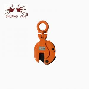 China Multdirectional  Steel Lifting Clamp , Metal Plate Lifting Clamp Shackle Suspension Point on sale
