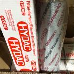 HYDAC Filter Elements Hydraulic Filter Equivalent 1700R 010 BN4HC