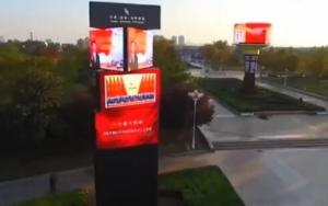 China Commercial P5 Double Sided LED Sign Display With Front Maintain / Wifi / 3G supplier