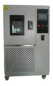 China -70C Up To 150C High And Low Temperature Humidity Test Chamber With PID Digital Display on sale
