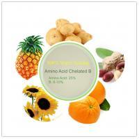 DOWCROP Hot Sale High Quality Fertilizer Amino Acid Chelated powder 100%water soluble Light Yellow Powder