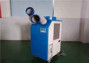 China Customized Spot Cooling Units 1.5 Ton Spot Cooler With Two Additional Flexible Ducts on sale